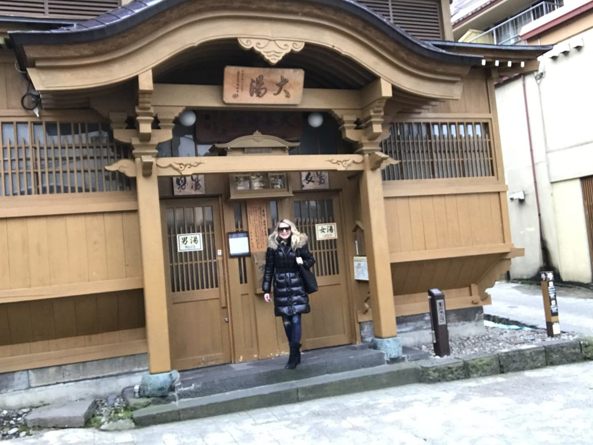 the public bath house, one of several in nozawa onsen, japan