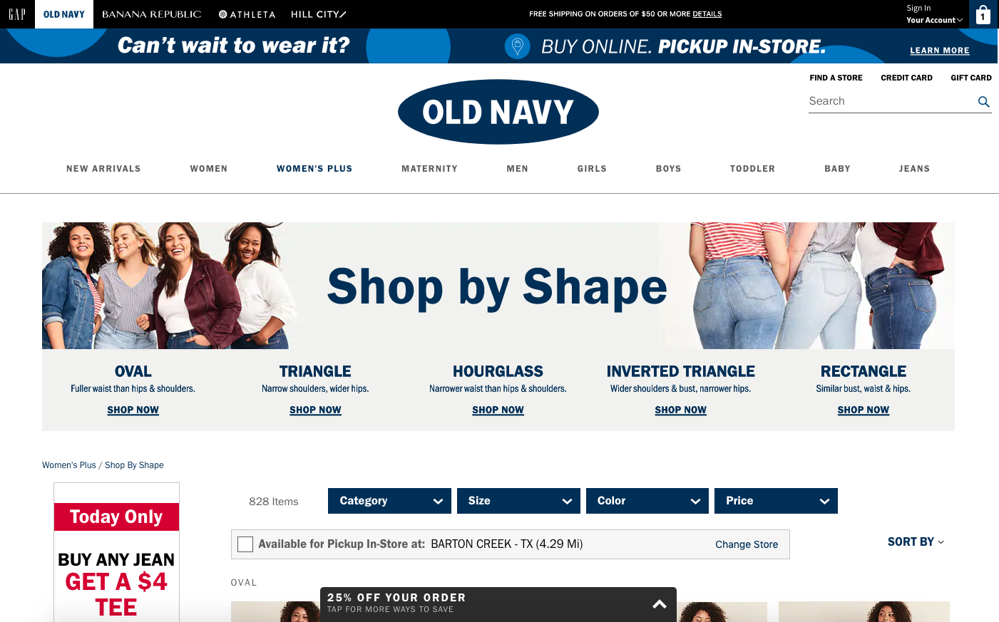 Plus-Size Brands, Fashion blogger Erin Busbee of BusbeeStyle.com sharing the best brands for curvy women including Old Navy
